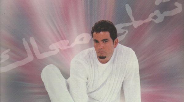 عمرو دياب7