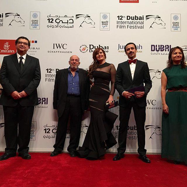 مهرجان دبي السينمائي الدولي (13)