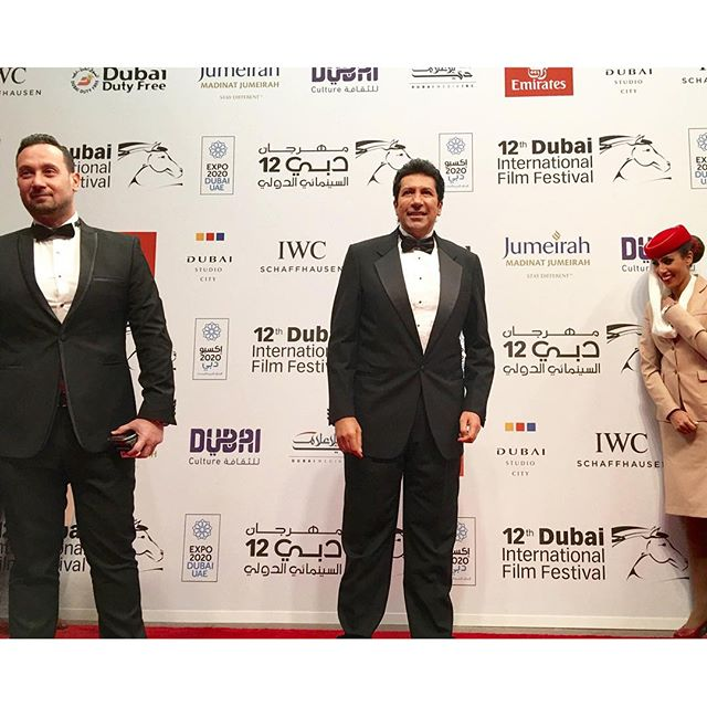 مهرجان دبي السينمائي الدولي (16)