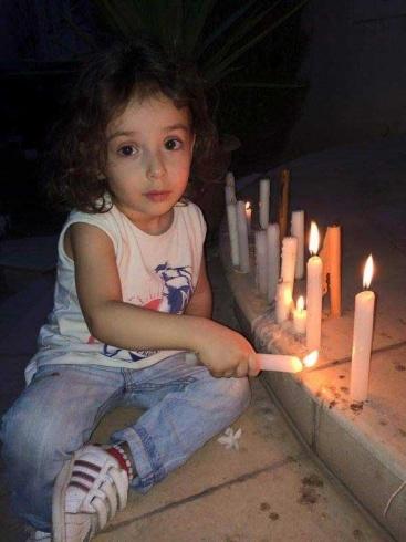 ابن رندة مرعشلي يدعو لها بالشفاء