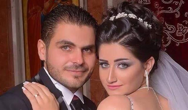 عروسة لبنان المقتولة