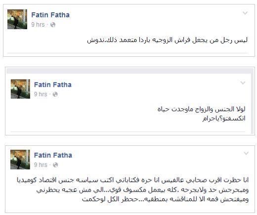 نصائح نادية العراقية