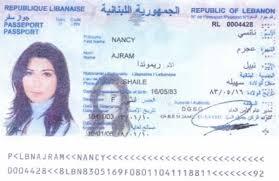 نانسي عجرم
