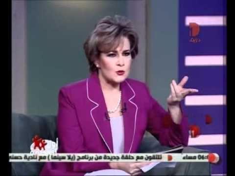 هبة رشوان توفيق