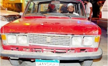 سيارة معتمر مصري