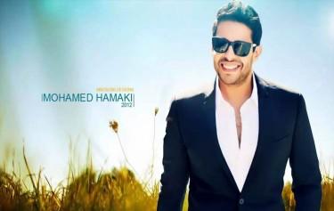 محمد حماقي3