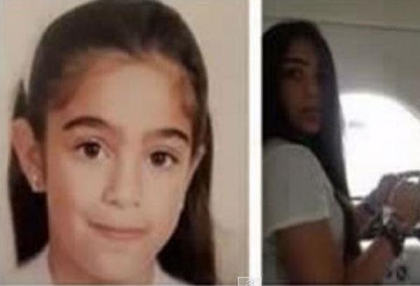 ابنة شيريهان