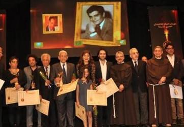 حفل ختام مهرجان المركز الكاثوليكي للسينما - بارزة