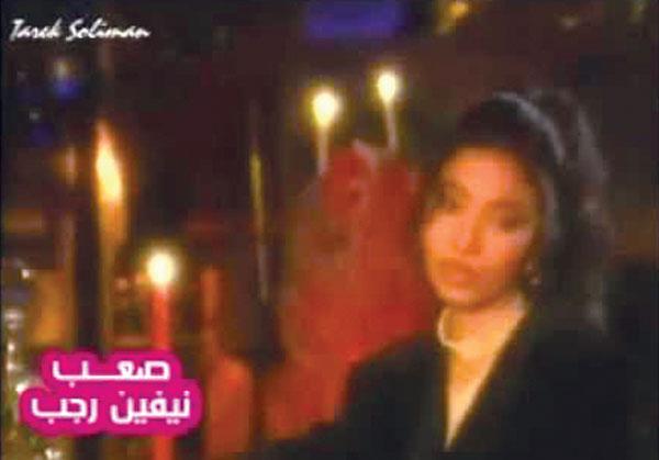 شقيقة غادة رجب