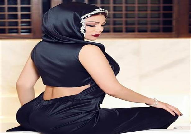 هيفاء وهبي ترتدي الحجاب على ملابس مثيرة.. والجمهور يطالب بحذف الصورة.. شاهد