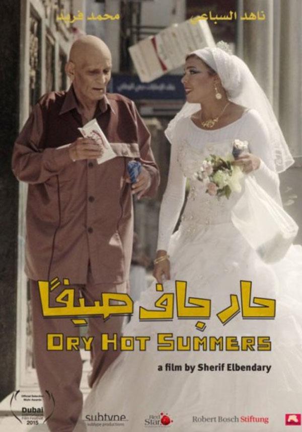 http://elshaari.rehabfm.com/images/News2015-7/