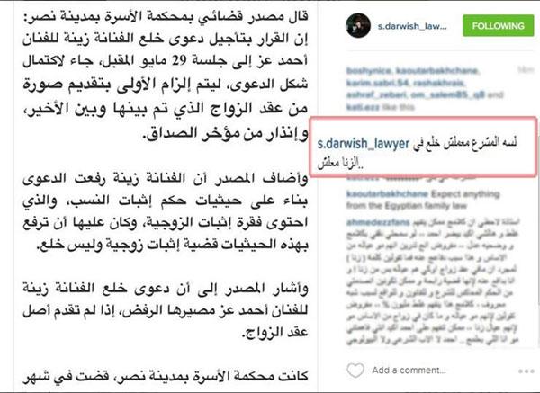 محامية احمد عز