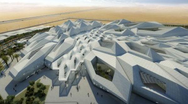 مركز الملك عبدالله للدراسات