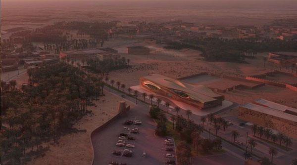 مركز التراث العمراني بالدرعية