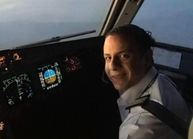 الطائرة المصرية المنكوبة
