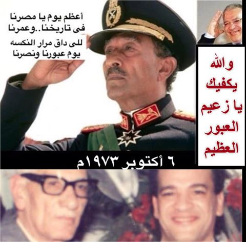 صلاح عبدالله ووالده