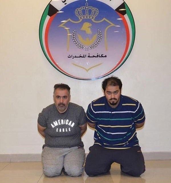 المهرة البحرينية وزوجها