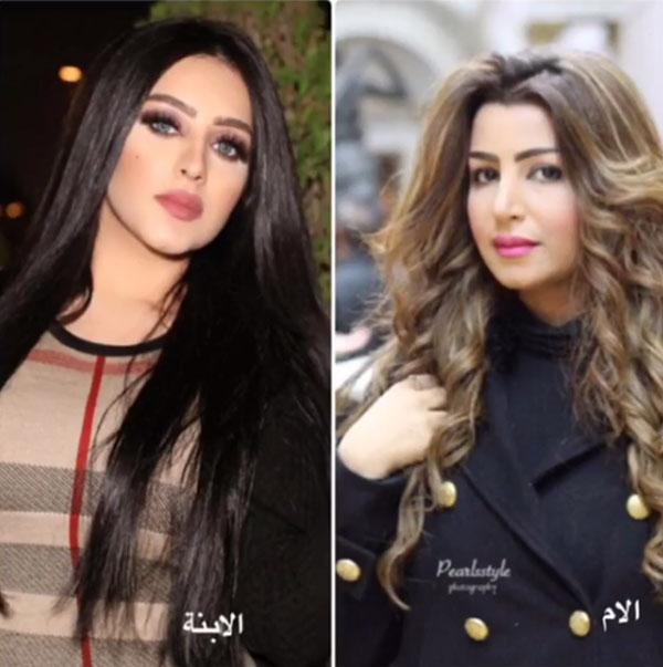 المهرة البحرينية ووالدتها