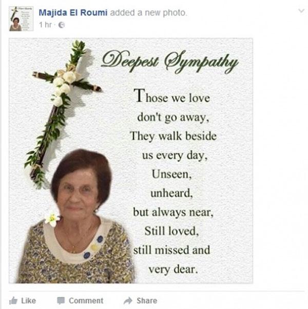 والدة ماجدة الرومي