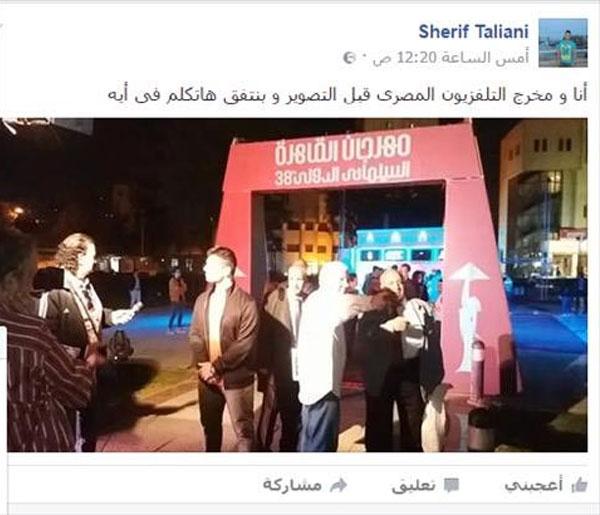 الممثل الإباحي شريف طلياني
