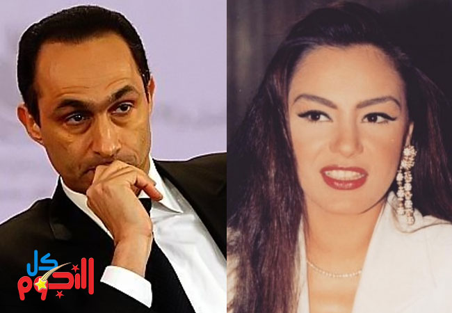 جمال مبارك و شيريهان  - بارزة