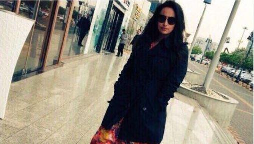 فتاة السعودية