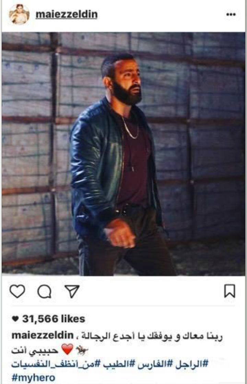 صور - أول تعليق لأحمد السقا على تغزل مي عزالدين به فنانات ممثلات كل النجوم 2017 مي-عزالدين.png
