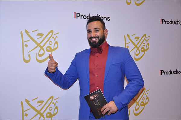 العرض الخاص لفيلم مولانا