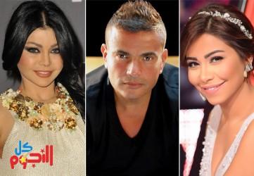 شيرين عبدالوهاب و هيفاء وهبي و عمرو دياب  - بارزة