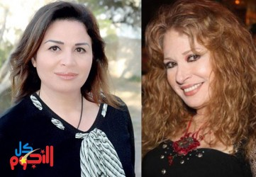 نيللي و الهام شاهين - بارزة