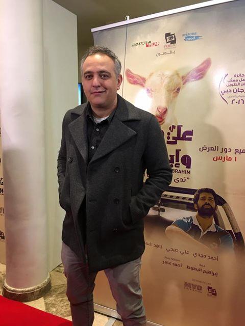 العرض الخاص لفيلم علي معزة وابراهيم (3)