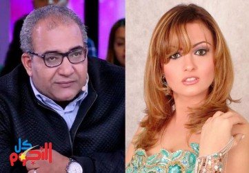 بيومي فؤاد و بشرى  - بارزة