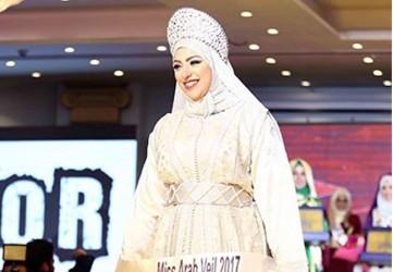 يمنية تحصل على لقب ملكة جمال المحجبات العرب - بارزة