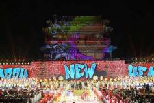 احتفالات العام الجديد بكين الصين