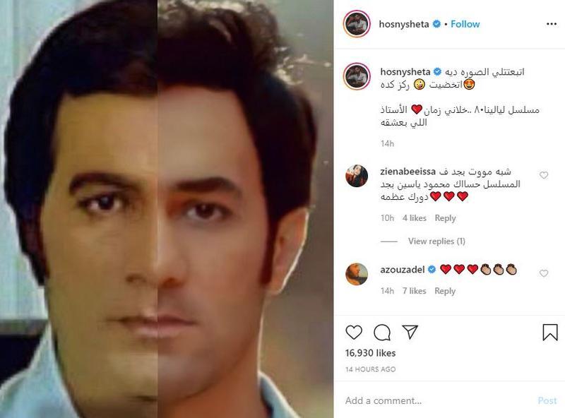شبيها عمر الشريف ومحمود ياسين يهزان السوشيال ميديا وابنه الثاني تحذرهما