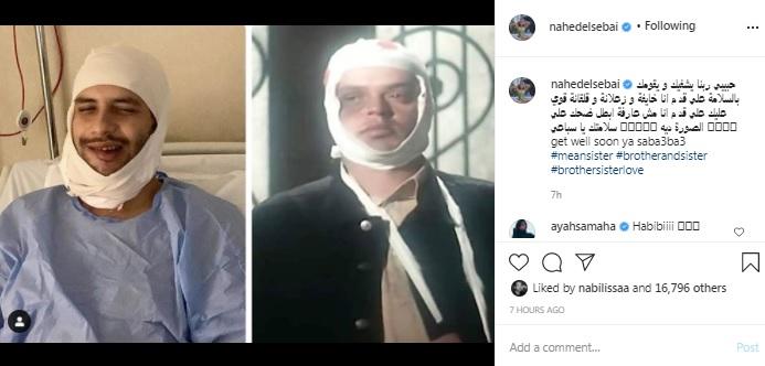 شقيق ناهد السباعي يتعرض لحادث.. والفنانة تسخر من صورته في ...
